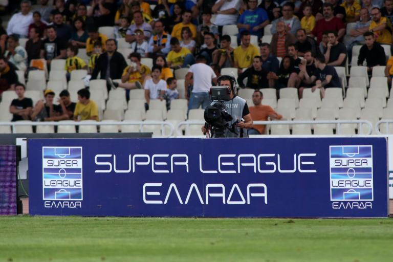 Superleague – NOVA: Συμφωνία για τα τηλεοπτικά – Καταργούνται τα πλέι οφ | Newsit.gr