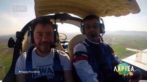 Η πτήση του Διονύση Τσεκούρα για γνωστή εκπομπή πριν την τραγωδία [vid]