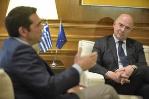 Συνάντηση Τσίπρα – Μοσκοβισί: Η Ελλάδα θα γίνει μια κανονική χώρα μέσα στην Ευρωζώνη