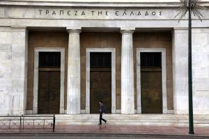 Τράπεζα της Ελλάδος: Αυξημένες οι καταθέσεις τον Ιούνιο