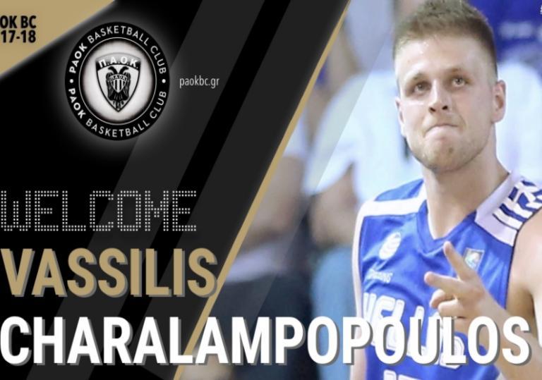 ΠΑΟΚ: Επίσημο! Ανακοινώθηκε ο Χαραλαμπόπουλος | Newsit.gr