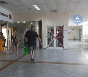 Ρόδος: Σφράγισαν το κυλικείο του νοσοκομείου για φοροδιαφυγή – Εφοριακοί το έπαιζαν πελάτες επί μία ώρα [pics]