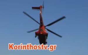 Κορινθία: Θρήνος για τον πυροσβέστη Αριστείδη Μουζακίτη – Υπέκυψε στα τραύματά του!