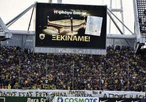 Γήπεδο ΑΕΚ – Original 21: «Η μέρα που περιμέναμε έφτασε»