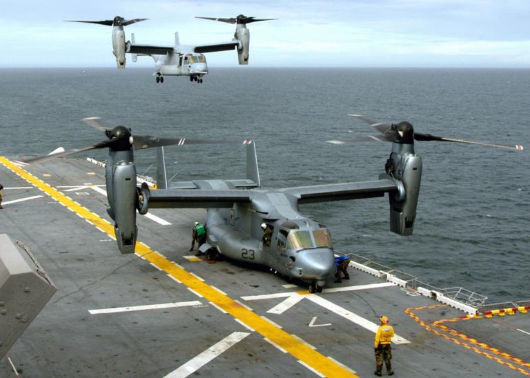 Πτώση Αμερικανικού αεροσκάφους ανατολικά της Αυστραλίας   Newsit.gr