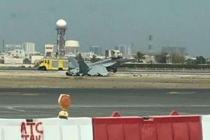 Πτώση Αμερικανού αεροσκάφους στο Μπαχρέιν