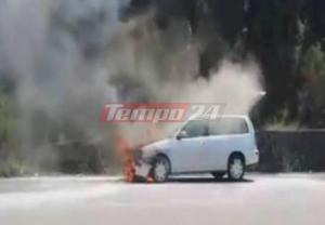 Αυτοκίνητο πήρε φωτιά εν κινήσει στην Πατρών – Πύργου