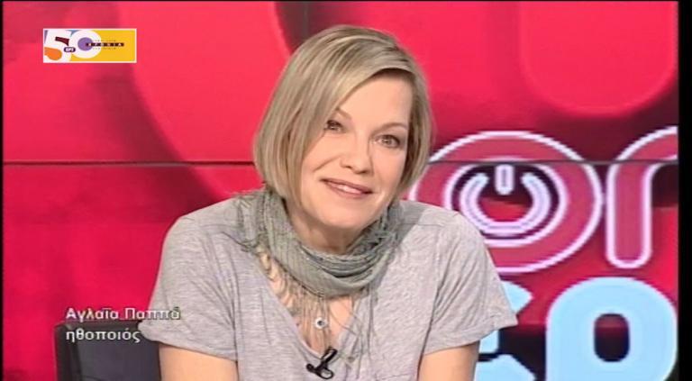 Αγωνία για την ηθοποιό Αγλαΐα Παππά – Έκκληση από τον Σταμάτη Κραουνάκη   Newsit.gr