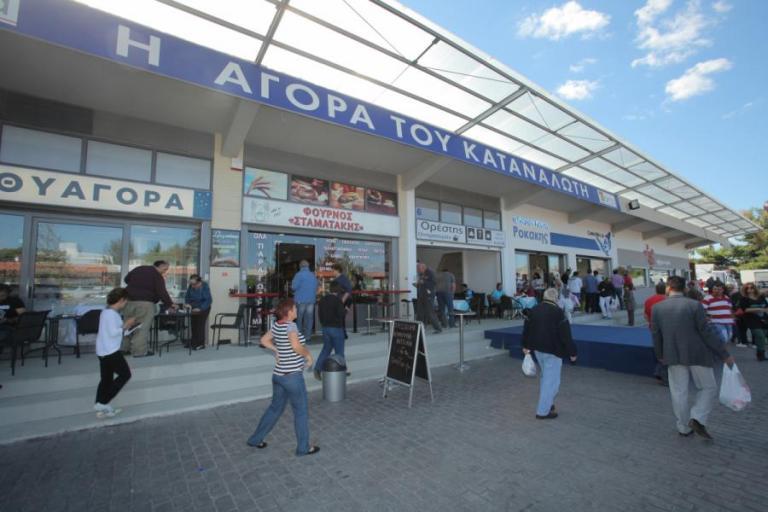 «Τέλος» οι εργολάβοι καθαριότητας από την αγορά του Ρέντη. | Newsit.gr