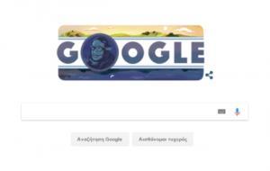 Amy Johnson: Το κυβερνητικό μυστικό και το Google Doodle
