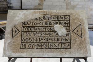 Σπουδαία αρχαιολογική ανακάλυψη! Ελληνική επιγραφή 1.500 ετών! [pics]