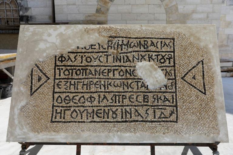 Σπουδαία αρχαιολογική ανακάλυψη! Ελληνική επιγραφή 1.500 ετών! [pics]   Newsit.gr