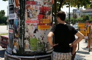 ΚΕΠΚΑ: Τι πρέπει να προσέχουν οι φοιτητές που ψάχνουν για σπίτι