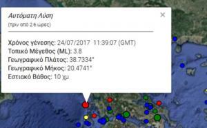 Σεισμός 3,8 Ρίχτερ στη Λευκάδα – Στα 10 χιλιόμετρα το εστιακό του βάθος [pic]