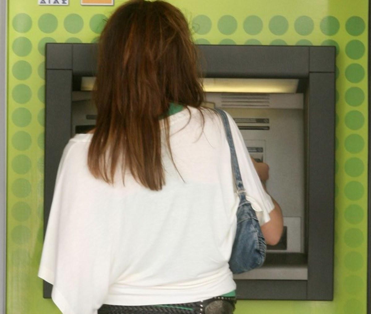 Πύργος: Κοίταξε τον τραπεζικό της λογαριασμό και προσπαθούσε να πιστέψει στα μάτια της – Η απίθανη εξήγηση!   Newsit.gr