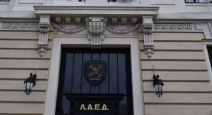 Ενδυματολογικός κώδικας στη Λέσχη Αξιωματικών Ενόπλων Δυνάμεων