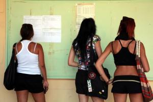 Βάσεις 2017 – Πανελλήνιες: Αύριο τα αποτελέσματα