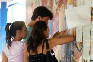 Το Υπουργείο Παιδείας ανακοινώνει αύριο τις Βάσεις Πανελληνίων 2017