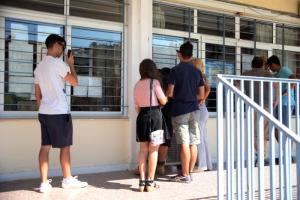 Πανελλήνιες 2017 Βάσεις: Δείτε σε ποιά σχολή περνάτε