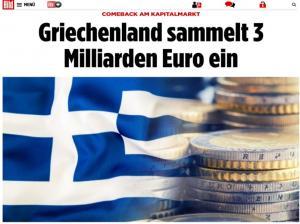 Έξοδος στις αγορές: Αποθέωση Τσίπρα από τα γερμανικά ΜΜΕ!