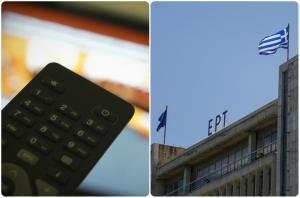 «Πόλεμος» κυβέρνησης – DIGEA! «Όσοι ονειρεύονται νέο μαύρο στην ΕΡΤ…»