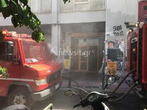 Φωτιά στη Δ' ΔΟΥ Αθηνών στα Εξάρχεια [pics]