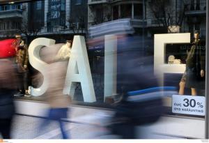 Θεσσαλονίκη: Ανοιχτά δύο Κυριακές τα μαγαζιά λόγω ΔΕΘ