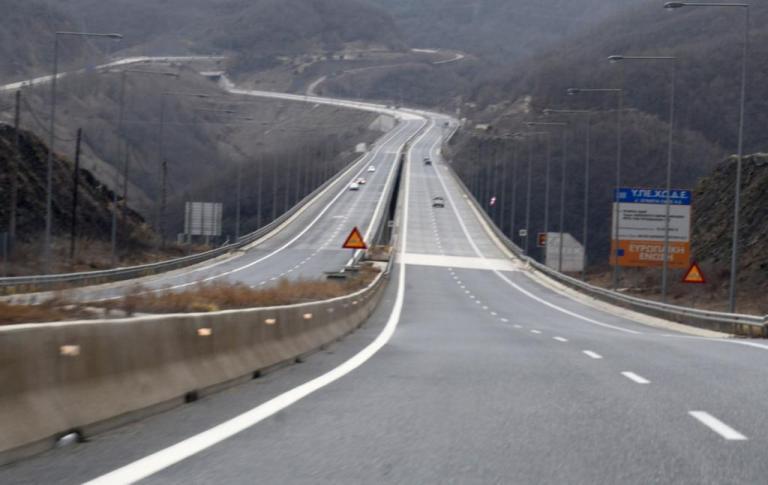 Ελεύθερη δίοδο για ανέργους και ΑμεΑ από την Εγνατία Οδό προωθεί το ΤΑΙΠΕΔ | Newsit.gr