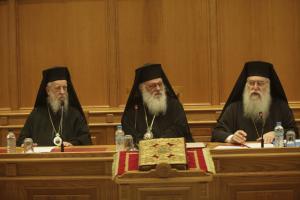 Να συνεχιστεί ο διάλογος για τα θρησκευτικά αποφάσισε η Ιεραρχία της Εκκλησίας