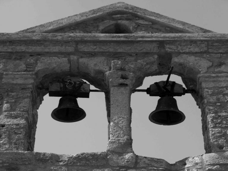 Ιωάννινα: Ιερόσυλοι διέρρηξαν εκκλησία | Newsit.gr