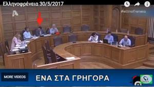Βουλευτές του ΣΥΡΙΖΑ κατά… της «Ελληνοφρένειας» – Ζητούν την παρέμβαση του ΕΣΡ