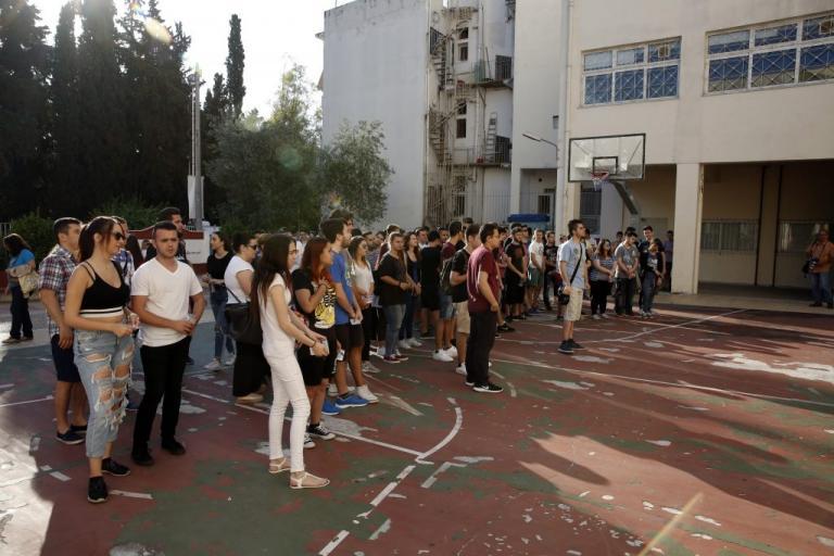 Έρχονται αλλαγές στα ΕΠΑΛ   Newsit.gr