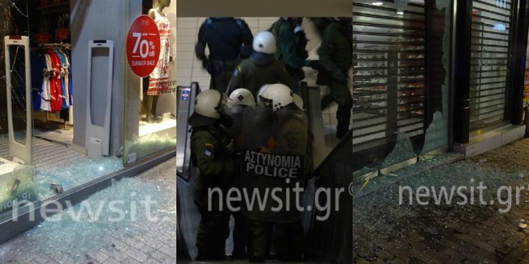 Ηριάννα: Πανικός στο Σύνταγμα – Σοβαρά επεισόδια! «Γυαλιά – καρφιά» η Ερμού | Newsit.gr