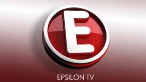 Τα πρόσωπα στο πρόγραμμα του EPSILON