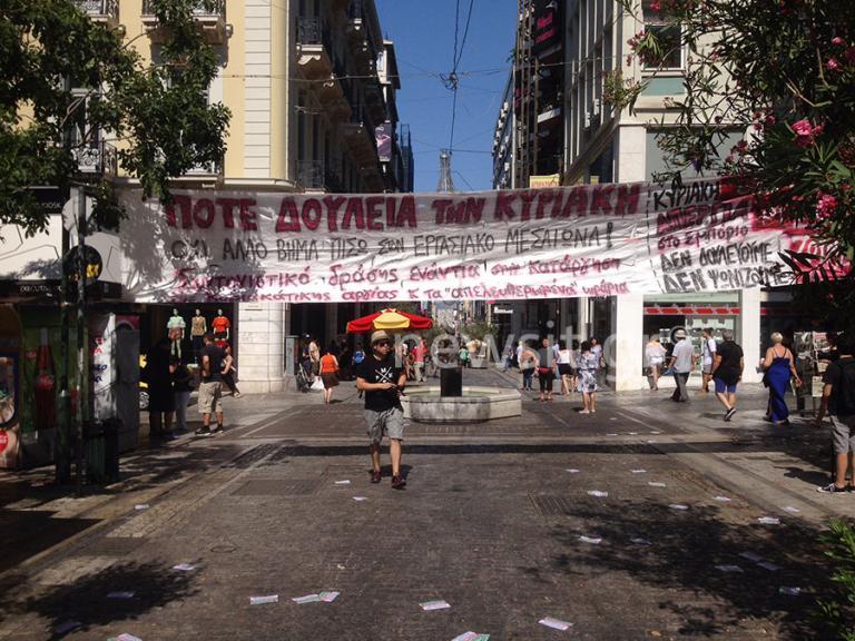 Ανοιχτά μαγαζιά: Προτίμησαν τις παραλίες – Κλειστά μεγάλα εμπορικά [pics] | Newsit.gr