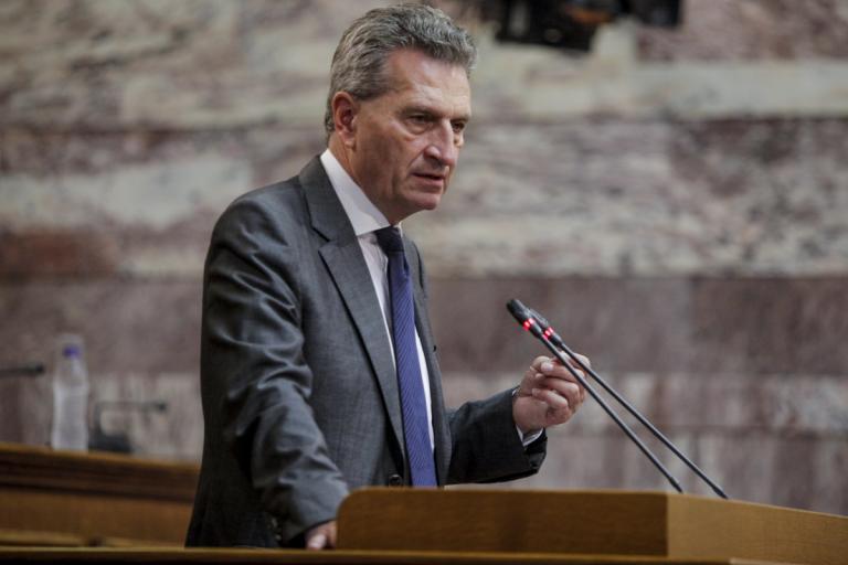 Έτιγκερ: Το Brexit θα φέρει περικοπές στον προϋπολογισμό της Ε.Ε | Newsit.gr