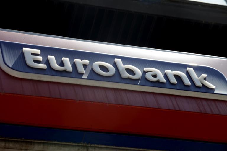 Για 178,2 εκατ. ευρώ η Eurobank πούλησε το 20% της Grivalia