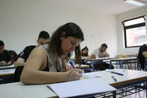 Το πρόγραμμα εξετάσεων και τα εξεταστικά κέντρα για τους Έλληνες του Εξωτερικού