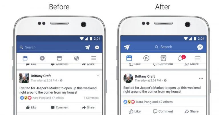 Το Facebook κάνει αλλαγές στην εμφάνισή του! | Newsit.gr