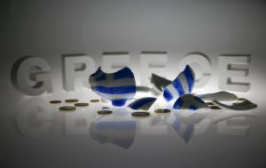 176,2% του ΑΕΠ το χρέος της Ελλάδας το πρώτο τρίμηνο του 2017