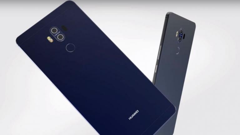 Τον Οκτώβριο παρουσιάζεται το Huawei Mate 10! | Newsit.gr