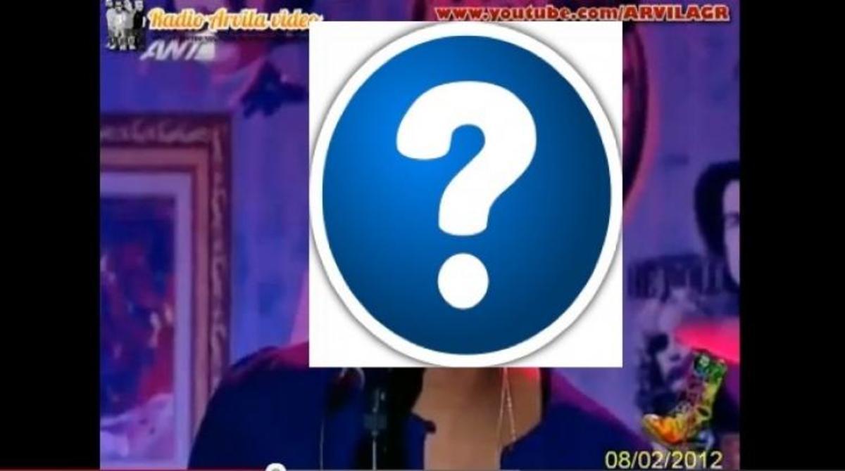 Πώς εμφανίστηκε η  IMANY στο «Ράδιο Αρβύλα» ;   Newsit.gr