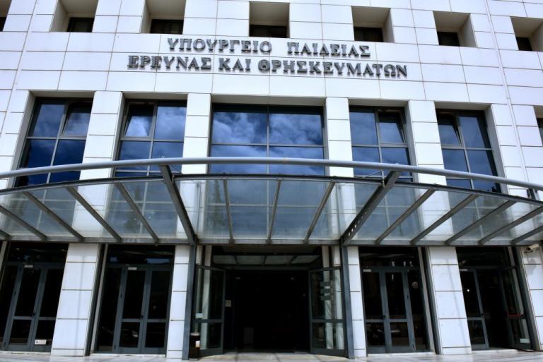 Υπουργείο Παιδείας: Από 10 Αυγούστου οι αιτήσεις των αποφοίτων ΙΕΚ | Newsit.gr