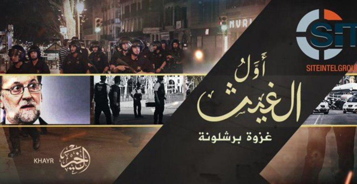 Ανατριχιαστικό βίντεο του ISIS: Απειλούν την Ισπανία με νέες τρομοκρατικές επιθέσεις   Newsit.gr