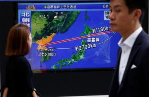 Βόρεια Κορέα – Ιαπωνία: Η στιγμή που ήχησαν οι σειρήνες – Το μήνυμα και οι οδηγίες