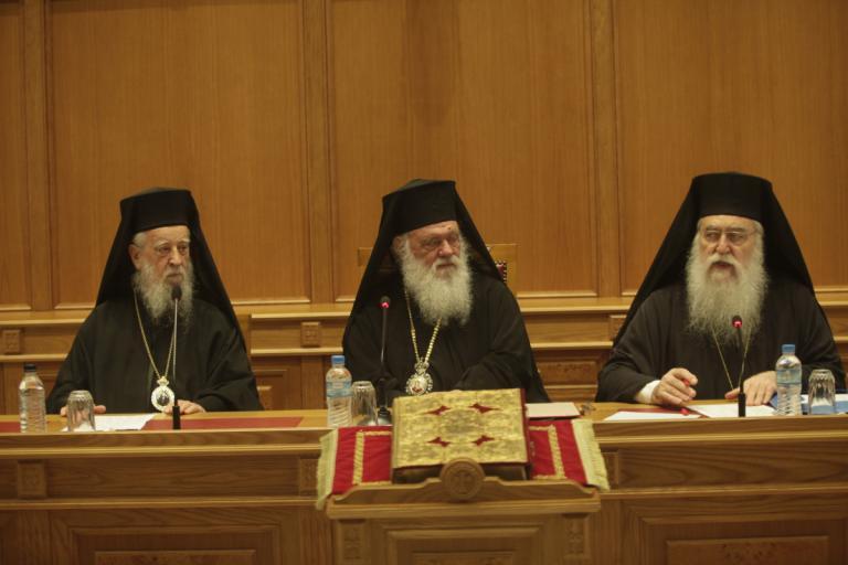 Θρησκευτικά: Εκτός ύλης με απαίτηση της Εκκλησίας, Ασιμος, Ριάνα, Σαββόπουλος | Newsit.gr