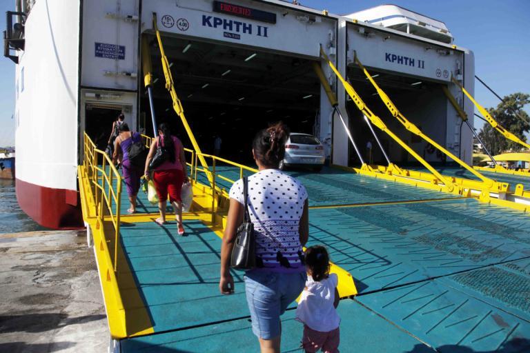 Θα ταξιδέψεις με πλοίο; Μάθε τα δικαιώματά σου | Newsit.gr