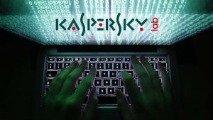ΗΠΑ: Απαγορεύουν δια… νόμου τη χρήση του Kaspersky!