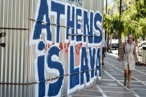 Καύσωνας στην Αθήνα: Που μπορείτε να βρείτε δροσιά
