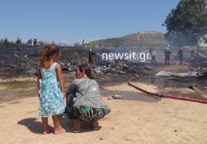 Δύο παραπήγματα Ρομά έγιναν στάχτη από τη φωτιά στο Γαλάτσι [pics, vid]